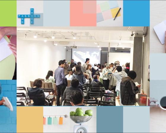 Hong Ji  X  設技學堂 :包裝成本 & <br>結構新趨勢講座