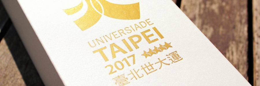 直擊球棒盒幕後製作!<br/>Taipei 2017 Universiade<br/>臺北世大運 X Hong Ji