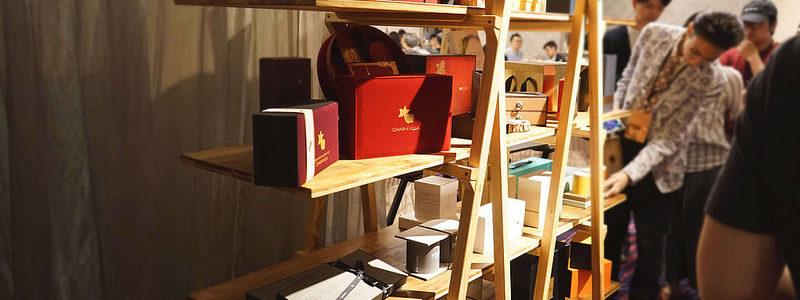 【 活動紀錄|4.14 TPDA+ 展覽活動初規劃✺ 】#HongJi #寶盒初亮相