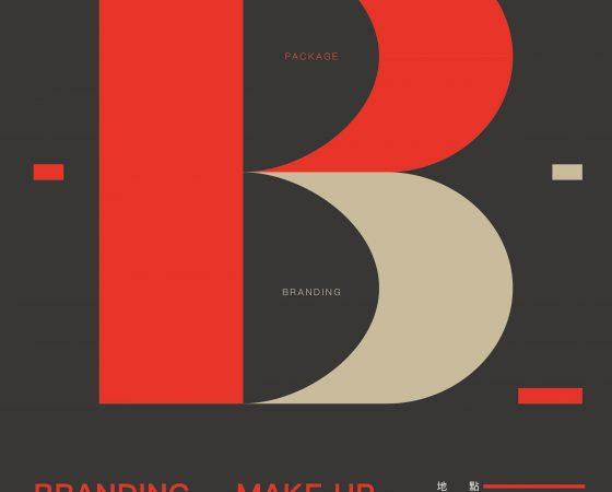 台灣包裝設計協會|八月份講座活動<br/>📣 開放報名中